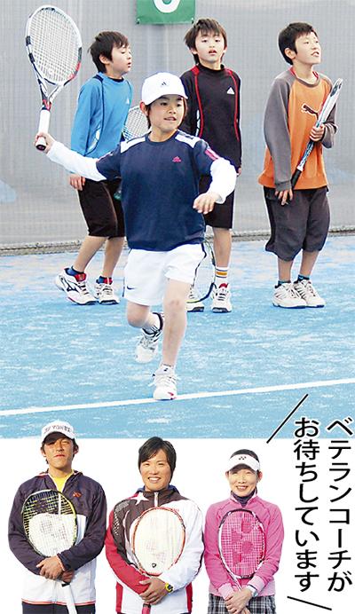 海辺のコートでLet'sテニス