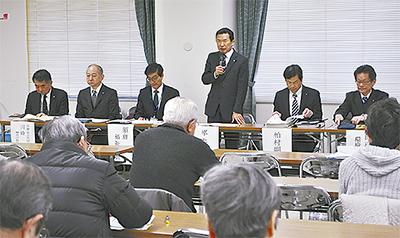 運営法人に葵会説明会で市報告