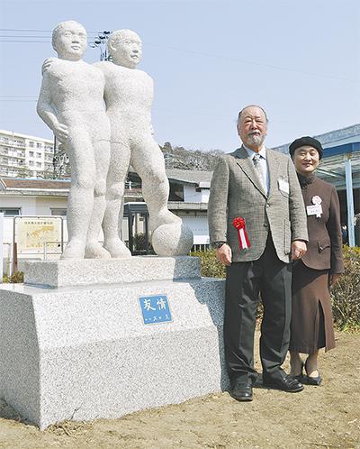 彫刻家、岩田さん制作 東逗子駅...