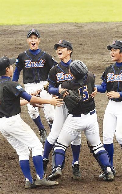 県大会初制覇で有終の美