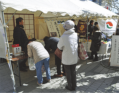 「東日本大震災を忘れない」