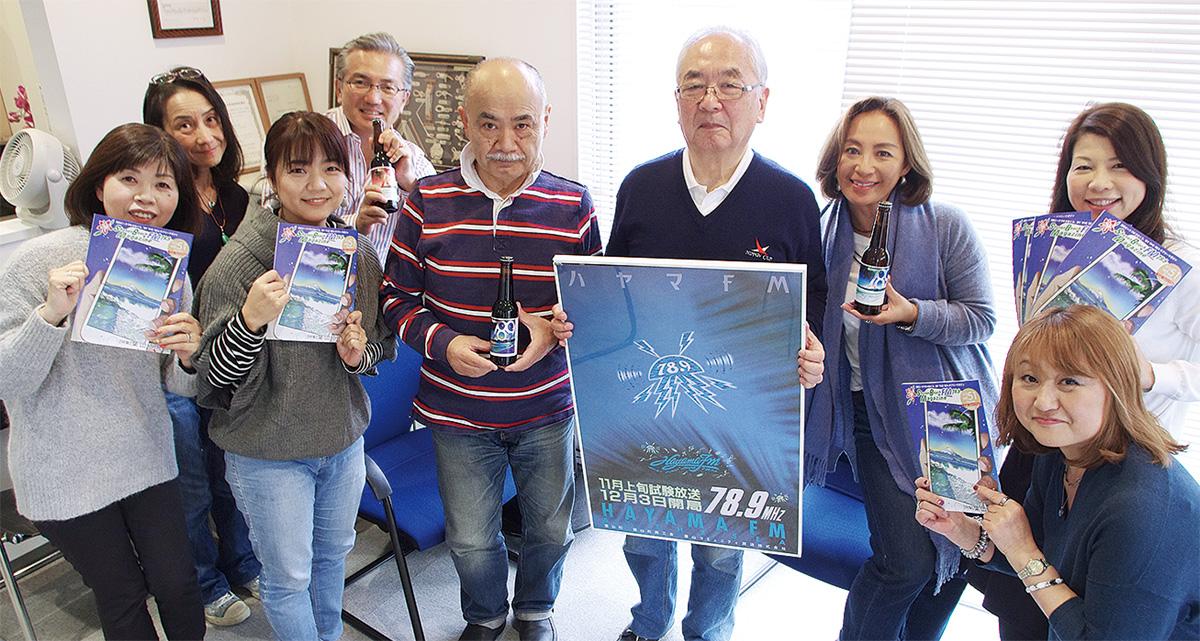湘南ビーチFMが25周年