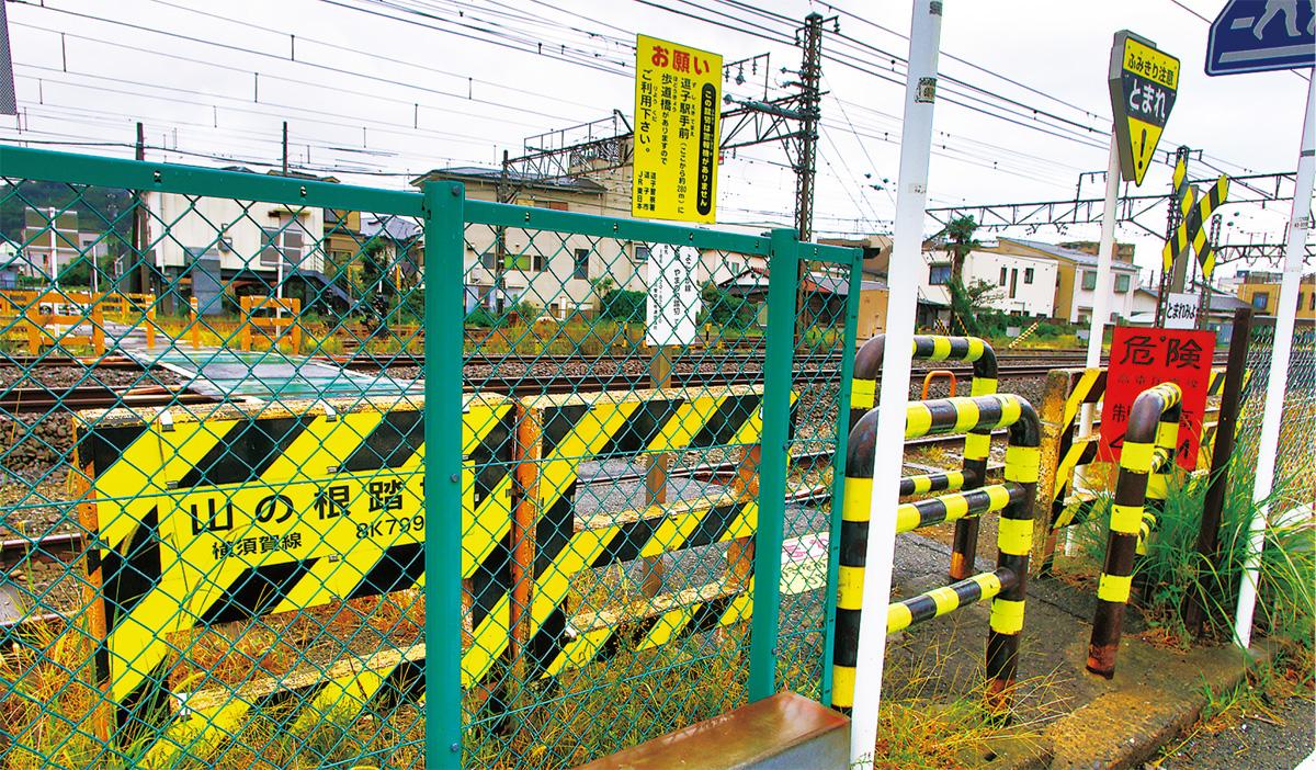 JR東日本 山の根踏切の対策表明 今月27日に住民説明会 | 逗子・葉山 ...