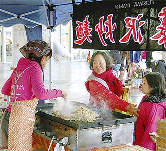 藤沢椀、藤沢炒麺、ゴボウショコラが販売された