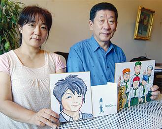 幹事の勇知さん(写真左)と代表の西脇さん(右)