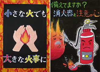 江崎さんの作品(左)と下山さんの作品