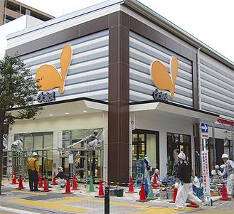 地域一番の「生活必需店」を目指す(10月4日撮影)