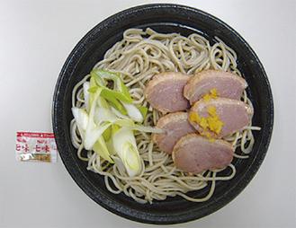 レンジで温めて食べられる写真提供:サークルK・サンクス