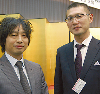 松川会長(左)と後藤会長