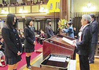 表彰を受ける藤沢清流高校の生徒