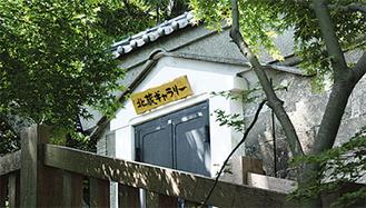 例えば「北蔵ギャラリー」の利用は6日間で2万3000円〜