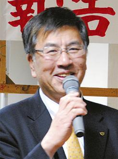 あいさつに立つ鈴木市長