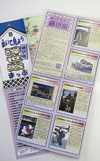 発行された浮世絵まっぷ