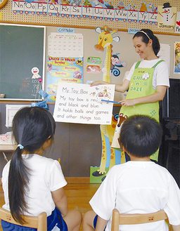 ネイティブの教師が指導