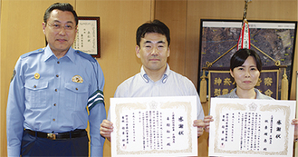 左から稲葉署長、喜村さん、秋葉さん