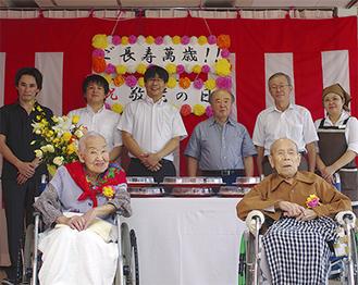 高齢者向けに作られた全6品目のハムやソーセージが敬老会に花を添えた
