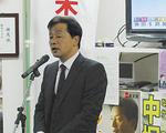 「選挙に悔いはない」と中塚氏