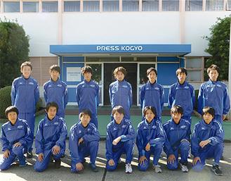 プレス工業陸上部のメンバー。元日の日本実業団対抗駅伝では、過去最高の20番台を目指し襷をつなぐ