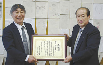 感謝状を手に取る海保校長(左)と最上会長