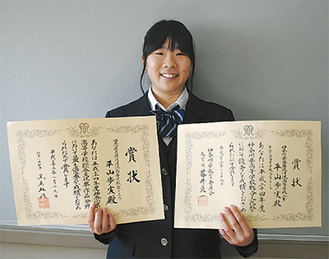 文芸コンクールで2冠に輝いた平山歩実さん
