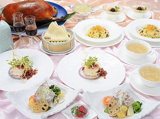 豪華5品に広東ダックが食べ放題の特別コース