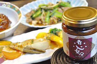 野菜や肉・魚に添えるだけで、風呂吹き大根や野菜炒め…に早変わり。健康に気遣って、はちみつ・生姜・ごぼう・みょうが・大葉・青唐辛子・山椒・長ネギなど8種の素材を調合。