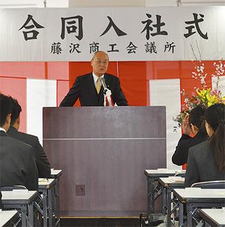 「仕事の基本はあいさつが第一」と新入社員に語りかける田中会頭