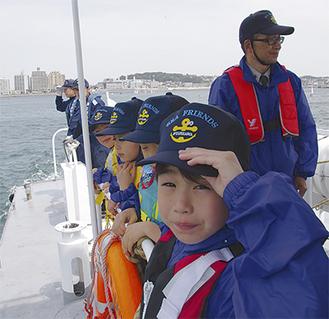 巡視艇「うみかぜ」で相模湾をクルージング