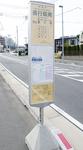 新しく設置されたバス停