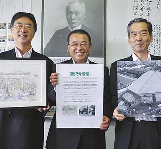 「絵や写真を通して藤沢の魅力を知って欲しい。気軽に訪れて」(左から)川上代表取締役、池島局長、永井生涯学習部長