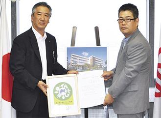 認証書を受け取る佐々木事務長(右)