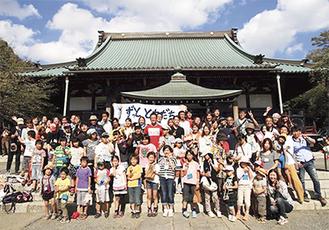 14日に遊行寺で行われた脱原発のイベント「イマジン湘南まつり」にも参加し、藤沢市民と交流を図った