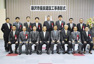 12工事が表彰され、代表者が集まった
