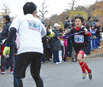 「あと少し。がんばれ」写真提供:藤沢市