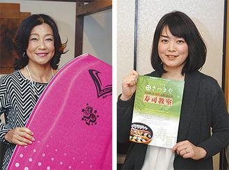 なでしこブランドに選ばれた内田さん(左)と池田さん