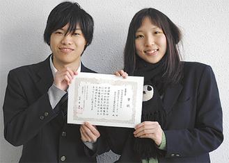 賞状を手にする橋本さん(左)と森田さん