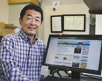 「えのぽ」を紹介するリーダーの湯木野さん