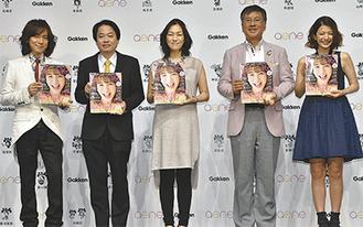 『aene』創刊記者発表会に出席した(左から)ダイアモンド☆ユカイさん、早稲田大教授野口智雄さん、同誌編集長岩見さん、鈴木市長、スザンヌさん(写真提供=藤沢市)