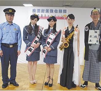 ミス慶応や準ミスが参加して行われた痴漢撲滅キャンペーン