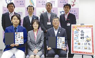 前列左から武田さん、木下支社長、鈴木市長