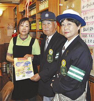 湘南台駅周辺の飲食店をまわった