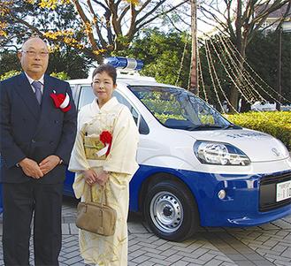 飯島夫妻と青パト