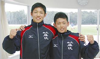 西尾選手(右)と小野寺選手