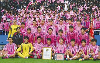 神奈川県予選で優勝した選手たち 全国への切符を勝ち取った