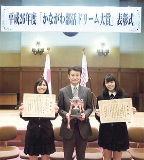 受賞に笑顔を見せる(左から)立川さん、大場誠教頭、高橋さん(提供=藤沢清流高校)