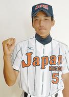 小松君(明治中3年)が全日本選抜に