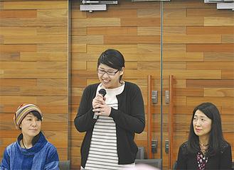 参加した約50人の女性が一人ひとり、郷土愛や街の理想像などを語った