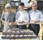 たまごを販売し、箱根支援
