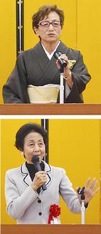 あいさつする脇屋会長(上)と講演する細川氏