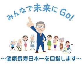郷土愛あふれる藤沢を育もう | 藤沢 | タウンニュース 検索 メニュー 藤沢版エリア